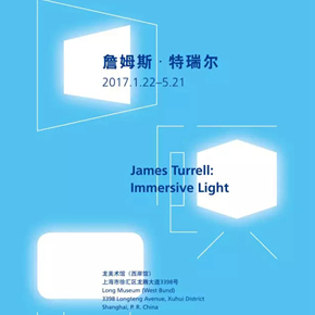 "Long Musuem announces ""James Turrell: Immersive Light"" opening January 22 in Shanghai"