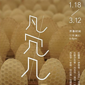 """Pearl Lam Galleries presents """"Quotidian"""" featuring twelve contemporary artists"""