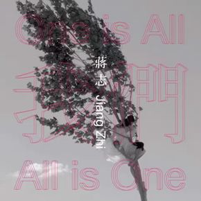 "TKG+ presents ""One Is All, All Is One – Jiang Zhi Solo Exhibition"" in Taipei"