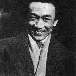 01 Portrait of Lin Fengmian (in the 1930s)