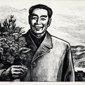 01 Tan Quanshu, Set Up a Friendship Bridge, black and white woodcut, pear wooden plate, 40 × 55 cm, 1977