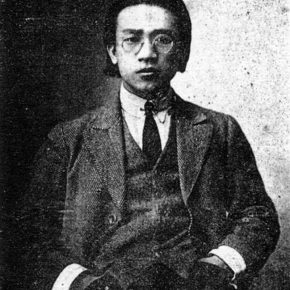 02 Portrait of Lin Fengmian (about 1926)