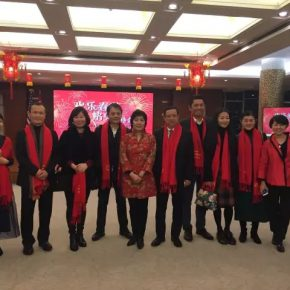 "03 Group photo of honored guests at the Chinese Consulate General dinner 290x290 - 2017 ""Happy Chinese New Year: Fantastic Art China"" New York Events was Officially Opened"