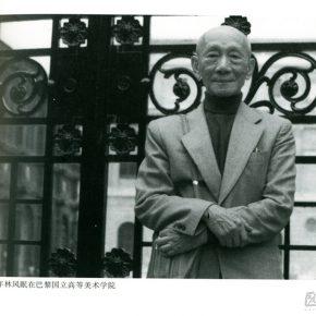 05 Lin Fengmian at the école nationale supérieure des Beaux-arts de Paris in 1972