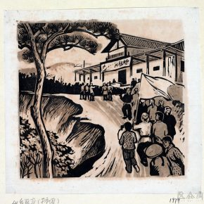11 Tan Quanshu, Great Changes in the Mountain No.3, 18 x 19 cm, chromatography woodcut, pear wooden plate, 1979
