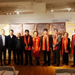 "14 Group photo of the honored guests at the opening ceremony of the art exhibition of the New York Metropolitan Pavilion.webp  290x290 - 2017 ""Happy Chinese New Year: Fantastic Art China"" New York Events was Officially Opened"