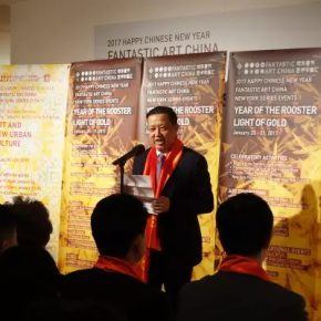 "15 Prof. Yu Ding the chief curator of the Happy Chinese New Year Fantastic Art China program addressed the opening ceremony 290x290 - 2017 ""Happy Chinese New Year: Fantastic Art China"" New York Events was Officially Opened"