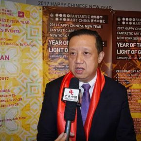 16 Prof. Yu Ding, the chief curator of the Happy Chinese New Year Fantastic Art China was interviewed