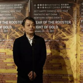 24 Participating artist Feng Fang addressed the opening ceremony