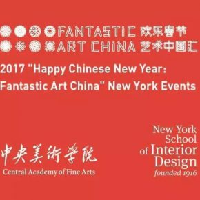 "30 2017 Happy Chinese New Year Fantastic Art China New York Events 290x290 - 2017 ""Happy Chinese New Year: Fantastic Art China"" New York Events was Officially Opened"