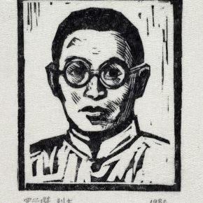 37 Tan Quanshu, Nine Martyrs, 10 × 12 cm, black and white woodcut, five-layer plywood, 1982