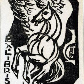 52 Tan Quanshu Ex Libris 290x290 - Tan Quanshu