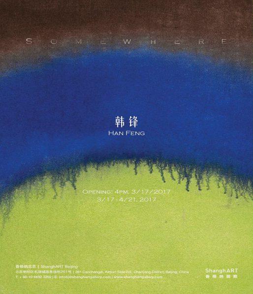 Han-Feng-poster