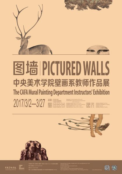 Poster of Pictured Walls