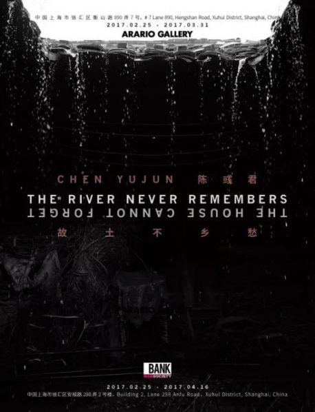 Poster of The River Never Remembers, The House Cannot Forget