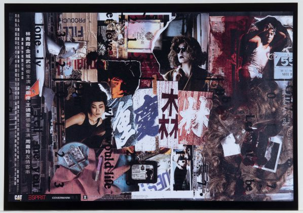 Stanley Wong, Poster, Chung King Express, 1994, M+ Collection. Courtesy of M+, Hong Kong