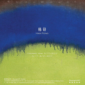 """ShanghART Beijing presents """"Han Feng: Somewhere"""" featuring his latest paintings and installations"""