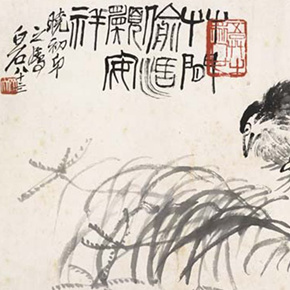 Why Do I Need an Undeserved Reputation – Qi Baishi's Selected Works in the Collections of Beijing Fine Art Academy