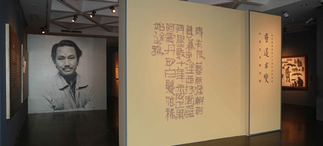 """The Thinker Among the Artists: Lu Chen's Road to """"Searching for the Way and Change"""""""