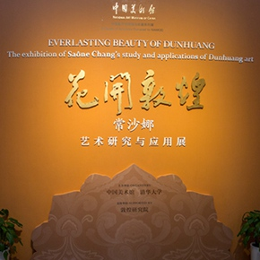 """Keep Watch, Purify and Inherit: Saone Chang's """"Everlasting Beauty of Dunhuang"""""""