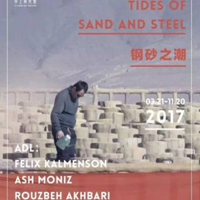 "Si Shang Art Museum announces ""Tides of Sand and Steel"" opening March 21"