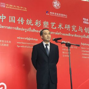 01 Chen Jiang, Cultural Counselor of Chinese Embassy in Thailand, addressed