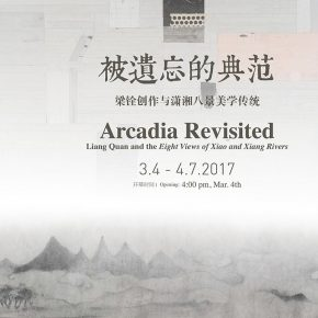 01 Poster of Arcadia Revisited Liang Quan and the Eight Views of Xiao and Xiang Rivers