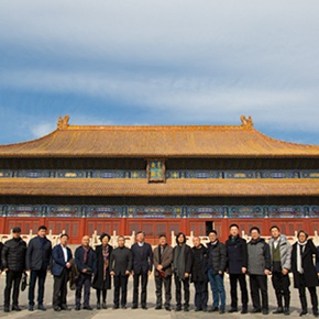 Academic Gathering: Experts from Art Museums Gathered at the Imperial Ancestral Temple