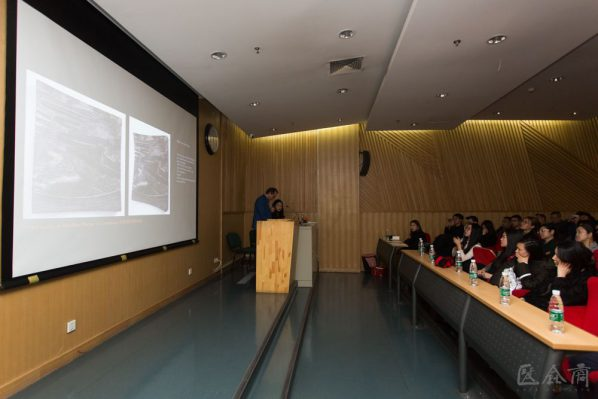 03 View of the lecture