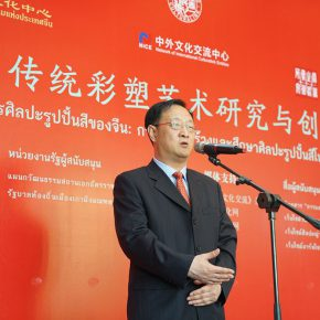 04 Sun Hongpei, Deputy Secretary of the Party Committee at the Central Academy of Fine Arts, addressed