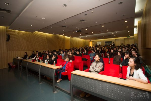 04 View of the lecture