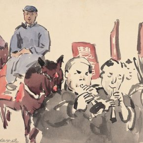 06 Wu Biduan, A Sketch of Xiaoyetao During the Internship (the scene of a rural young man marrying his wife), watercolor on paper, 21.5 x 31.5 cm, 1953, in the collection of National Art Museum of China