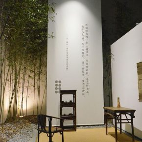 09 Exhibition View of Arcadia Revisited Liang Quan and the Eight Views of Xiao and Xiang Rivers