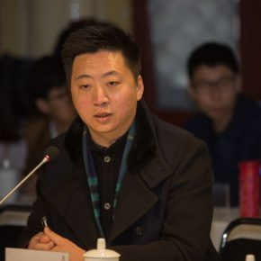 09 Tang Bin Deputy Director of the CAFA Art Museum 290x290 - Academic Gathering: Experts from Art Museums Gathered at the Imperial Ancestral Temple