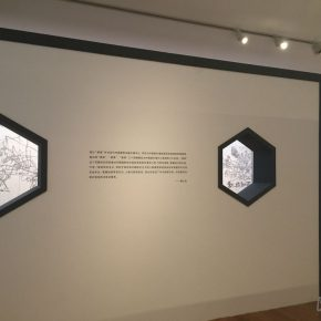 10 Installation view of the exhibition