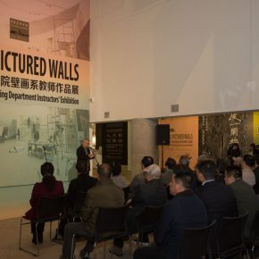 "10 View of the opening ceremony 290x290 - ""Pictured Walls"" for ""Working Hard for Prosperity"": Collective Creation of the Department of Mural Painting, CAFA"