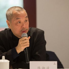 11 Chen Xiangbo Director of the Guan Shanyue Art Museum 290x290 - Academic Gathering: Experts from Art Museums Gathered at the Imperial Ancestral Temple