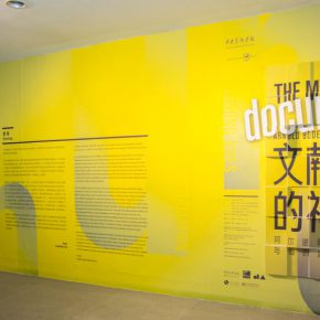 "12 Exhibition view of the ""The Myth of Documenta"""