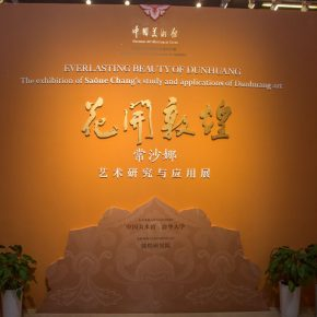 "16 Exhibition view of ""Everlasting Beauty of Dunhuang"""