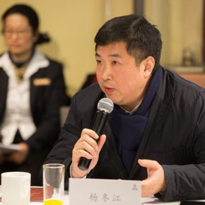 17 Yang Dongjiang Deputy Director of the Art Museum of Tsinghua University 290x290 - Academic Gathering: Experts from Art Museums Gathered at the Imperial Ancestral Temple