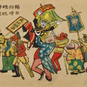 19 Wu Biduan, A Group of Ugly Men Carry a Sedan, the President Collapse, 28 × 36 cm, cartoon, 1949, private collection of Wu Biduan