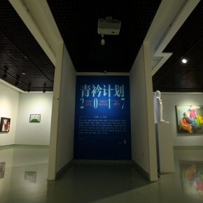 """20 Exhibition view of """"Elite Young Artists Program"""" 290x290 - Focusing on the Growth Path of the Post-80s Young Artists, Elite Young Artists Program 2017 Started Again"""