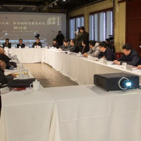 20 View of the discussion 290x290 - Academic Gathering: Experts from Art Museums Gathered at the Imperial Ancestral Temple