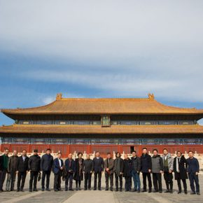 21 Group photo of the honored guests at the discussion 290x290 - Academic Gathering: Experts from Art Museums Gathered at the Imperial Ancestral Temple