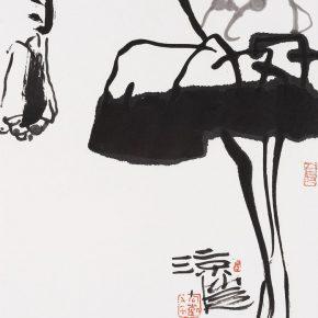 """21 Pan Gongkai, """"Cool"""", 45.5 x 34 cm, 2016"""