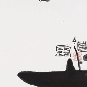 """22 Pan Gongkai, """"Dew"""", 45.5 x 34 cm, 2016"""