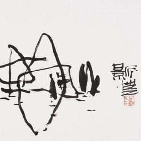 "25 Pan Gongkai, ""Shadow"", 45.5 x 34 cm, 2016"
