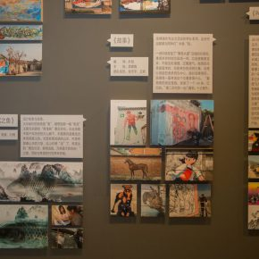 "27 Exhibition view of the CAFA Mural Painting Department Instructors' Exhibition 290x290 - ""Pictured Walls"" for ""Working Hard for Prosperity"": Collective Creation of the Department of Mural Painting, CAFA"