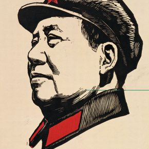 44 Wu Biduan, Portrait of Chairman Mao with a Cap, 33 × 25 cm, chromatic woodcut, 1967, in the collection of National Art Museum of China