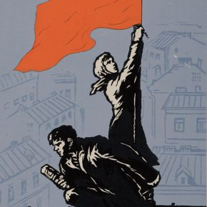 56 Wu Biduan, cover of The Young Guards, 22.5 × 19.5 cm, chromatic woodcut, 1975, private collection of Wu Biduan